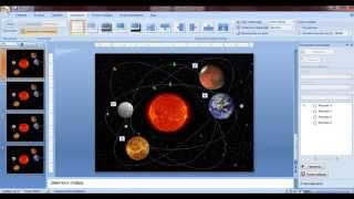 Power Point animation \ анимация - космос