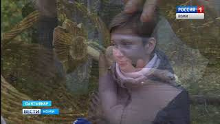 Вести-Коми (на коми языке) 25.09.2018