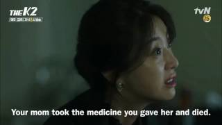YoonA  The K2 Ep 7 Preview  Eng Sub