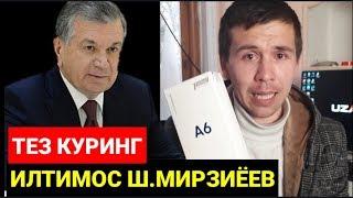 Ш.МИРЗИЁЕВга Етказинг Бу Видеони . ХАММА КУРСИН