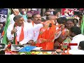 Telangana BJP Chief Bandi Sanjay Road Show LIVE | GHMC Elections 2020 | V6 News - Video