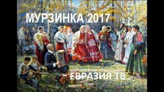 Самоцветная сторона Урала