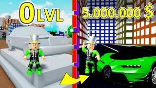 ПАПА ДИРЕКТОР купил машину за 5.000.000$! ОТКРЫЛИ СВОЙ МАГАЗИН АВТОМОБИЛЕЙ в ROBLOX #3!