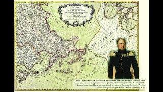 Канада цэ Европа. Гренландия по факту полуостров.( Л.Д.О.159 ч.)
