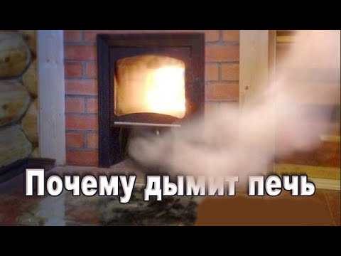 Почему нет тяги в русской печи