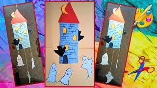 DIY Хэллоуин  Мобиль.  Игрушки из бумаги своими руками