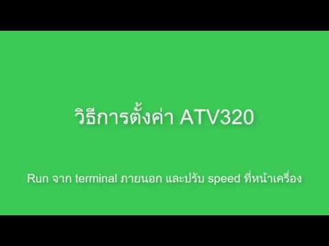 ATV320D15M3C - variable speed drive ATV320 - 15kW - 200V