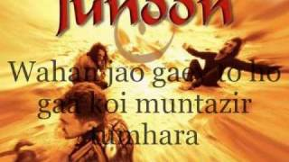 JUNOON-Sanwal (with lyrics karaoke) [HQ] - YouTube