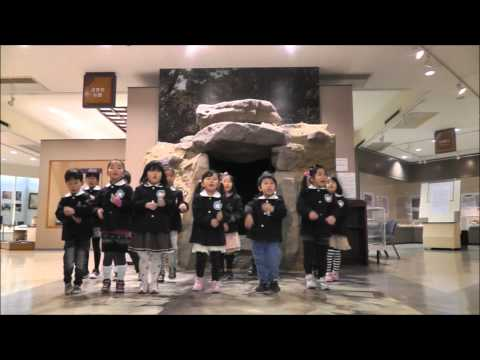 Hikita Kindergarten