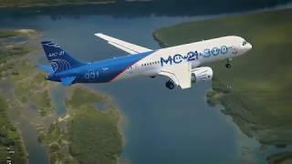 Первый полет самолета МС-21-300