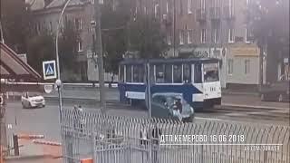 ДТП Кемерово 16.06.2018