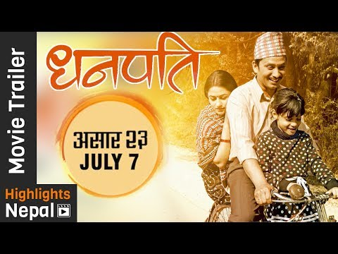 Nepali Movie Dhanapati Trailer