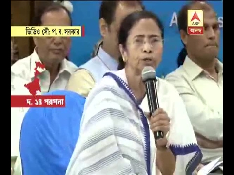 CM Mamata Banerjee instructs police to get pro-active, recover hidden bombs from Bhangar
