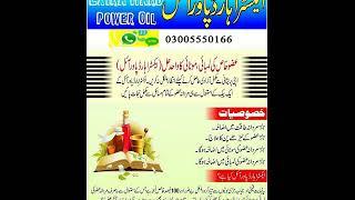 Original extra hard herbal oil price in karachi