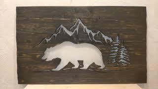Панно. Медведь. Выполнено из обрезной  дюймовой доски склеенной в щит.   Изображение  сформировано из отдельных элементов скаченных с интернета  и объединенных в один рисунок. После чего был вырезан трафарет, через  который рисунок