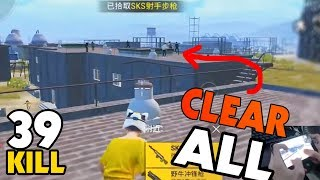 39 Kill In Crown Tier   Is It Feasible?⚡ SOLO Vs SQUAD   Pubg Mobile   AGBaozi