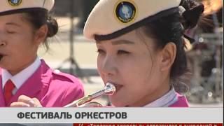 Фестиваль оркестров. Новости. GuberniaTV