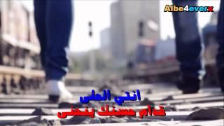 اجمل اغاني رومانسيه 2015 روجيه خوري ـ يا كل الدني تحميل MP3