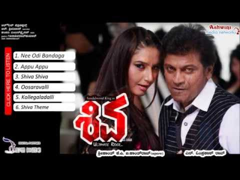 Download Shiva Kannada Hit Songs | Juke Box | Shiva Movie Full Songs Shivrajkumar HD Mp4 3GP Video and MP3
