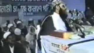 Tafseer al Quran Mahfil Chittagong from 80's: Allama Delawar Hossain Sayeedi 2/16