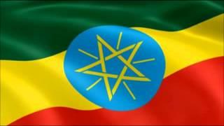 Ethiopian Amharic Commercial
