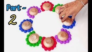 दीये से दिवाली की बहुत सुंदर रंगोली बनाये || Diwali special new easy trick rangoli designs Part 2 -