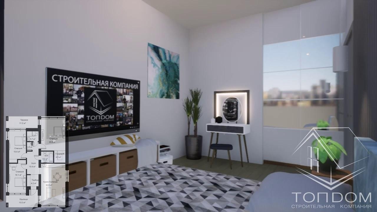 Проект дома ТОПДОМ 1.38 139 кв.м.