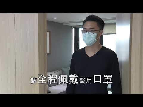 詹珮君醫師-連假後自主健康管理 國語