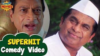 Best Comedy Videos | Brahmanandam and Ms Narayan Comedy | Hindi Comedy Scenes | Mr Medhavi Film