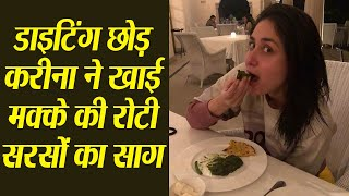 Kareena Kapoor Khan says NO to dieting, had sarson ka saag with butter |FilmiBeat