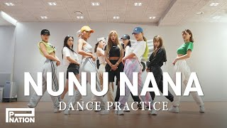 Jessi (제시) - '눈누난나 (NUNU NANA)' Dance Practice   * '눈누난나 (NUNU NANA)' is now available on all streaming platforms including Apple Music & Spotify.   - Spotify: https://open.spotify.com/artist/64k5e9kV9MdukXjFrR5R37  - iTunes & Apple Music: https://music.apple.com/us/artist/jessi/911707693   - Jessi Official YouTube: https://www.youtube.com/jessiofficial - Jessi Official Instagram: https://www.instagram.com/jessicah_o/  - Jessi Official Facebook: https://www.facebook.com/jessihomusic  - Jessi Official Tiktok: https://www.tiktok.com/@itsjessibaby   -  P NATION Official Instagram: https://www.instagram.com/pnation.official/ -  P NATION Official Facebook: https://www.facebook.com/pnation.official -  P NATION Official Twitter: https://twitter.com/OfficialPnation -  P NATION Official Weibo: https://weibo.com/pnation  #Jessi #눈누난나 #제시 #NUNUNANA #PNATION #피네이션   Copyrights 2020 ⓒ P NATION All Rights Reserved