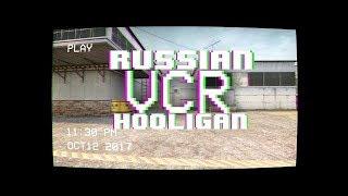 CS GO Новый AIM CFG | New CFG CSGO | Скачать AIM 2018 CSGO | CS GO Russian hooligan