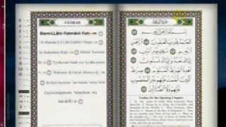 Quran Flash!!!!