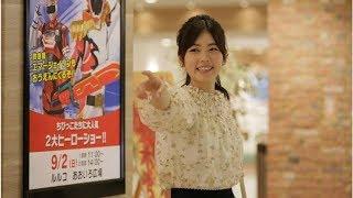 """mqdefault - 『トクサツガガガ』が「作品賞」、NHKの""""本気すぎる""""特撮シーンに称賛の声【第15回コンフィデンスアワード・ドラマ賞】"""