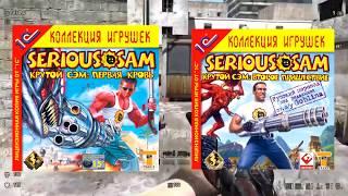 Новый Serious Sam 4 [Разбор тизера]