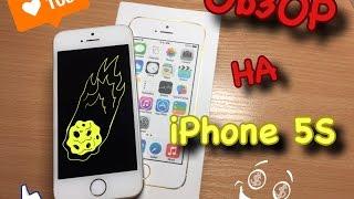 Обзор на iPhone 5S