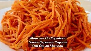 Блесна williams морковка