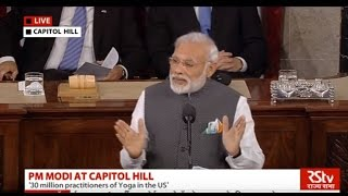 FULL SPEECH  PM Narendra Modi's Address To The Joint Meeting Of The US Congress  Jun 8 2016