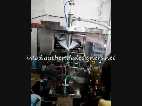 Automatic Medicine Powder Pouch Packing Machine