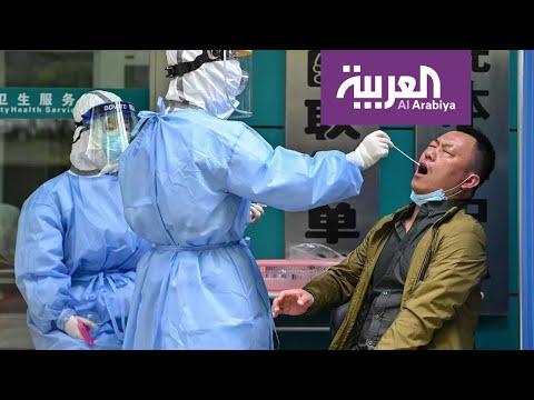العرب اليوم - شاهد: الإعلام الأميركي يشير إلى أن مصدر كروونا هو مختبر في ووهان