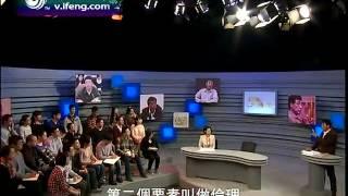20131222 世纪大讲堂  毛泽东的话语权力与政治修辞
