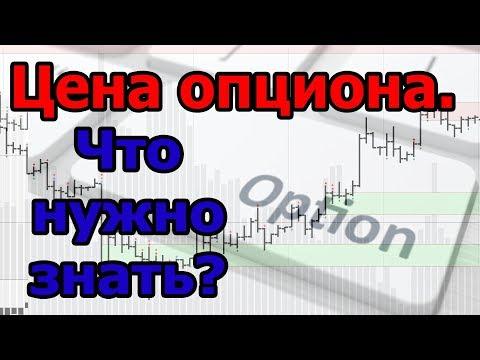 Отзывы о бинарном опционе 24option