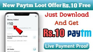 New Paytm Cash Loot || Get Free 10Rs Directly Into Paytm account || Earning Tricks 2020