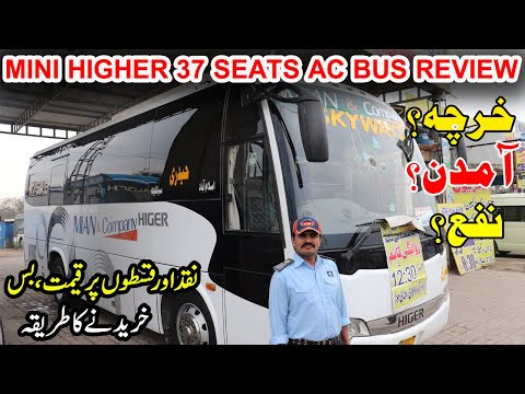 , title : 'Mini Higher Bus 2018 Model Review | Bus Business in Pakistan | Transport Business