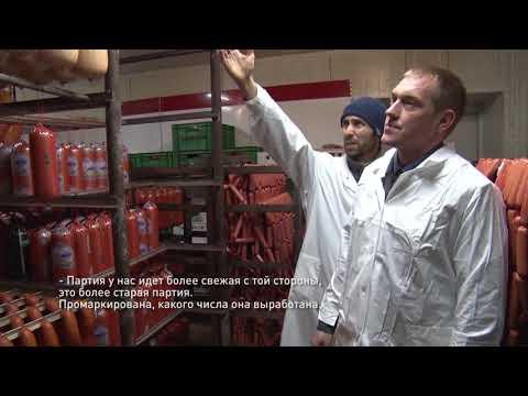 В Ростовской области Управлением Россельхознадзора при проверке мясокомбината выявлены многочисленные нарушения ветеринарного законодательства