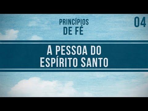 A pessoa do Espírito Santo