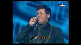 اغاني طرب MP3 Ibrahim El Hakmi ( Shu Beny - LIVE ) شو بني تحميل MP3