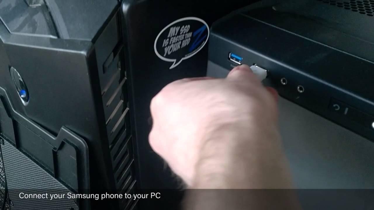 パノラマモード:Gear VR パノラマをスマホへコピー 初期設定