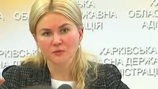 Светличная озвучила приоритеты для Харьковщины на 2018-й