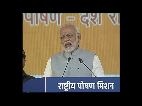 PM Modi at the launch of National Nutrition Mission and Expansion of Beti Bachao Beti Padhao